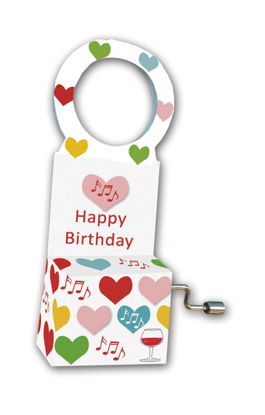 "Flaschen Spieluhr ""Happy Birthday"" Heart 7.8x12.8x2.4cm"
