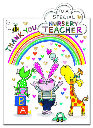 Cherry on Top - Thank you Nursery Teache, Doppelkarte mit Couvert, 178x127mm